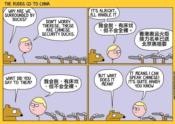 The Rudds go toChina