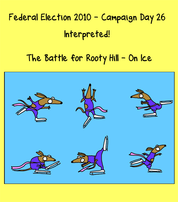 Day 26: the battle for RootyHill